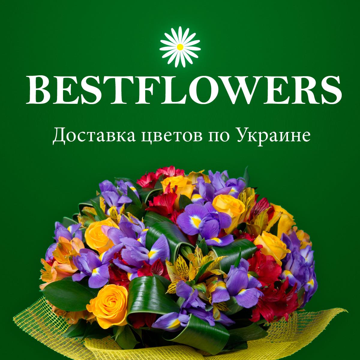 Доставка цветов по украине керчь