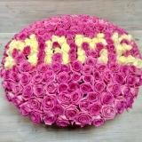Цветы в день Мамы