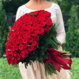 201 Червона троянда