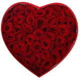 """Композиция """"Красное сердце"""""""