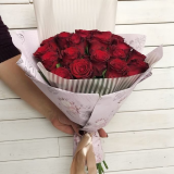 17 Red roses